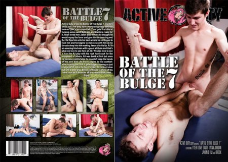 Poster Download Gay DVD - Battle Of The Bulge 7