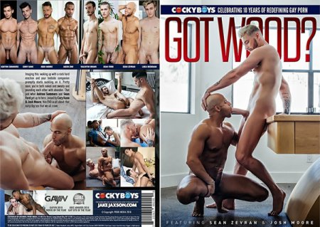 Poster Download Gay DVD - Got Wood